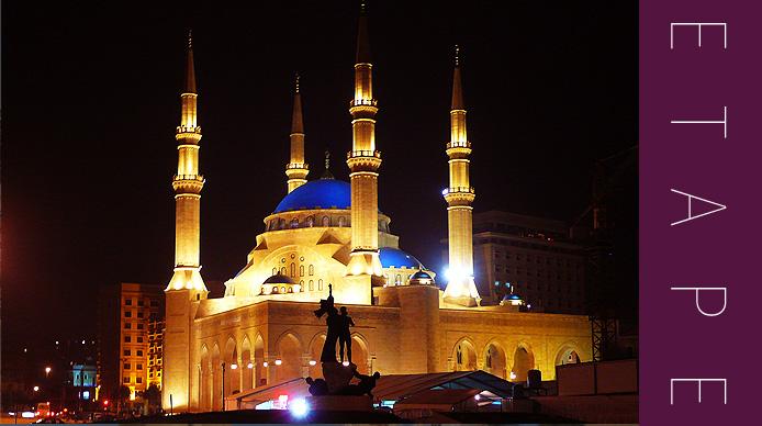 Beirut <!  :fr  >3   Beyrouth<!  :  ><!  :en  >3   Beirut<!  :  >